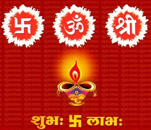 Sanskrit Lakshmi Mantra, Diya, Deep, Dipawali